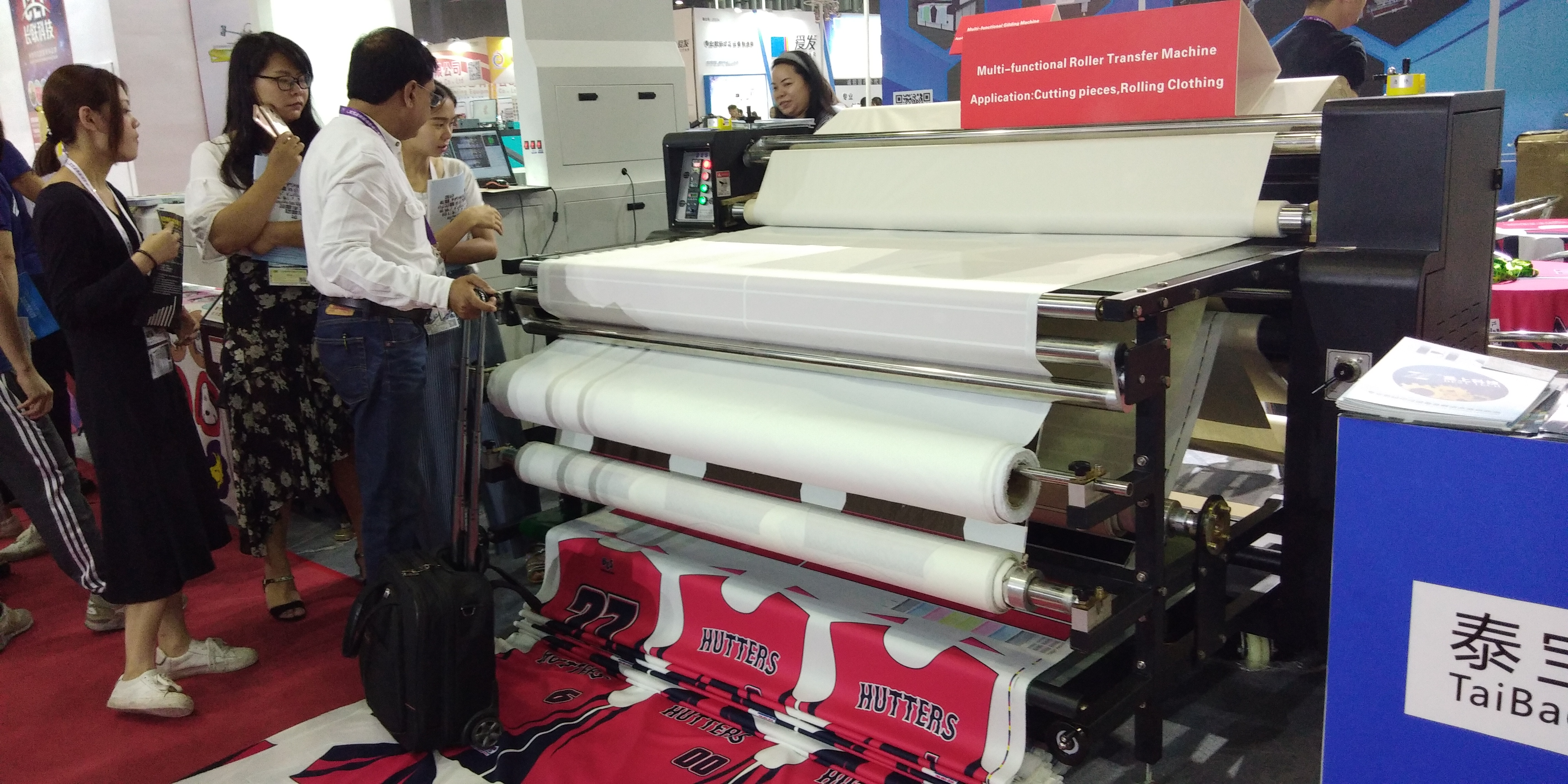 Best company attened Guangzhou fabric printing machine exhibition